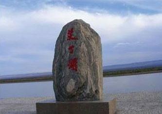 吐鲁番艾丁湖引水项目