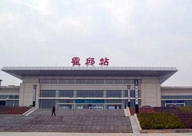 安徽省霍邱火车站给水、消防供水项目