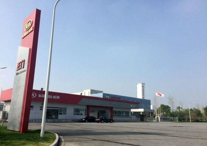 东风悦达起亚第三工厂消防供水排水外管网工程