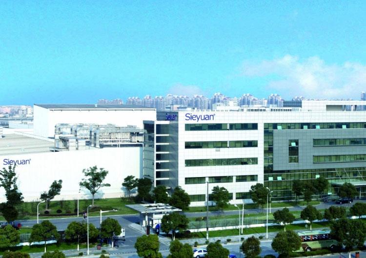 湖北省咸宁肯市咸安区思源水厂给水工程