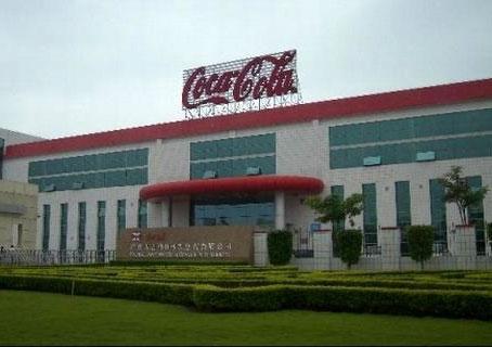 可口可乐重庆有限公司给水管网