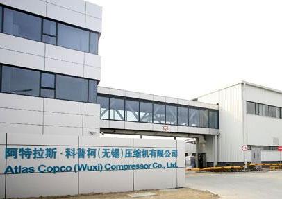 南京阿特拉斯公司(中外合资)管网工程