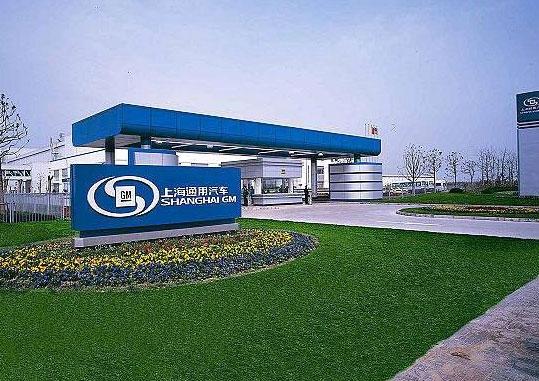 上海通用武汉分公司项目