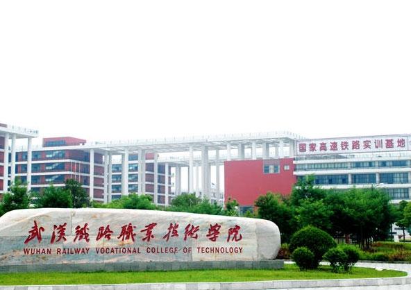 武汉高铁培训学院给水、消防供水项目