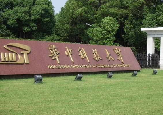 武汉华中科大学生公寓给水管网