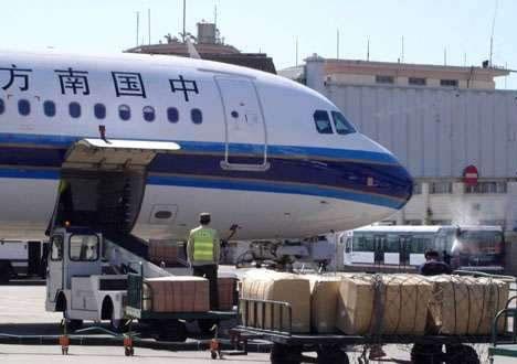 新郑国际机场货运部消防给水、排水管网