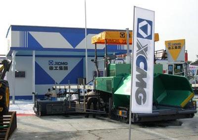 徐工集团重庆工程机械生产基地给水、消防管网