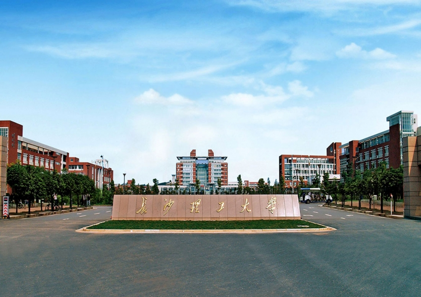 长沙理工大学新校区给水管网