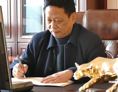 我公司袁建军总经理被评为全省劳动模范