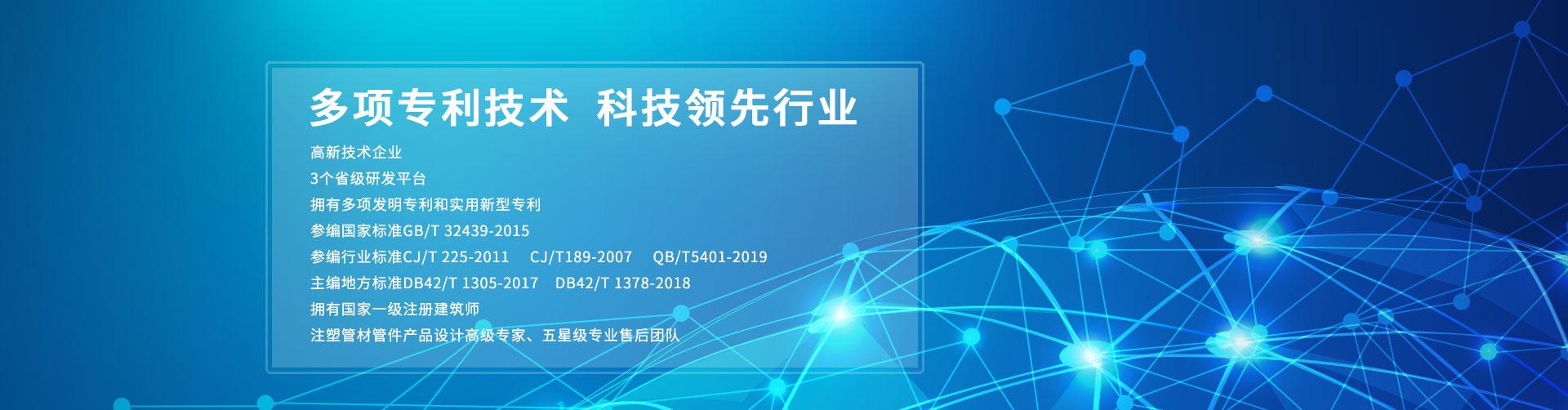 钢丝网骨架龙8国际官网授权厂家
