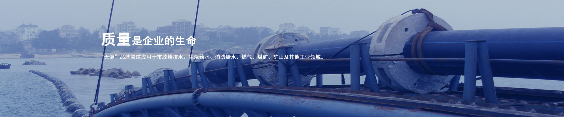 聚乙烯复合管厂家